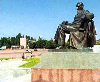 г. Курчатов